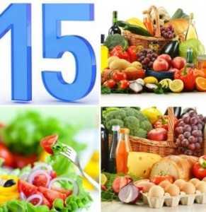 Диета Столы 15. Диета №15 (диетический стол №15), разрешенные, запрещенные продукты