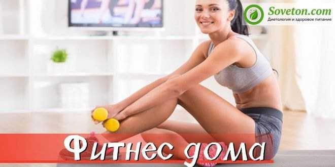 Видео Уроки Похудения Для Девушек. Фитнес: видео-занятия для похудения и стройной фигуры