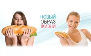 Диета доктора Гаврилова для похудения: меню
