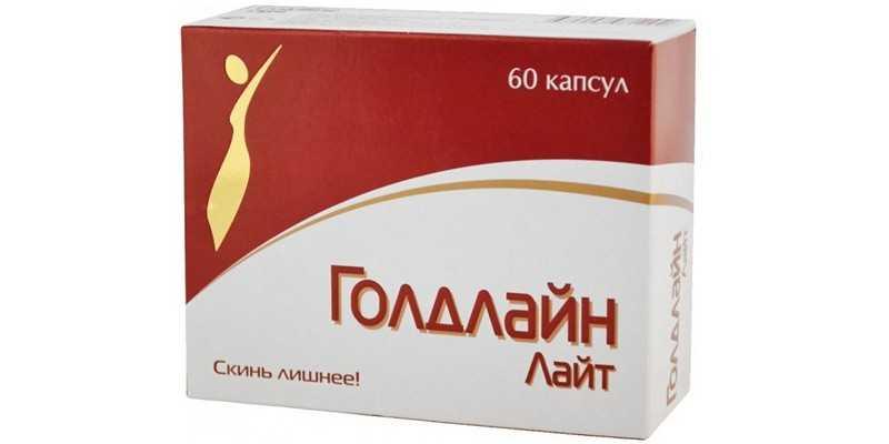Липо 6 жиросжигатель для женщин: инструкция по применению и отзывы