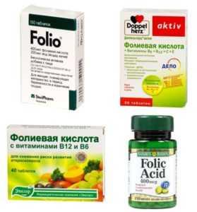 Фолиевая кислота для похудения как принимать