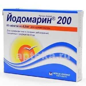 ЙОДОМАРИН 200 N100 ТАБЛ - цена … руб., купить в интернет аптеке в Хабаровске ЙОДОМАРИН 200 N100 ТАБЛ, инструкция по применению